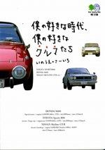 20080817book