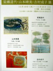 2008110203_2