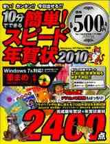 2009122701