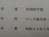Rimg4549