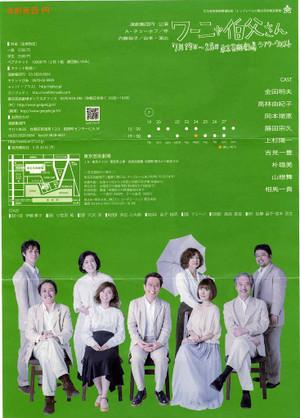 Epson003