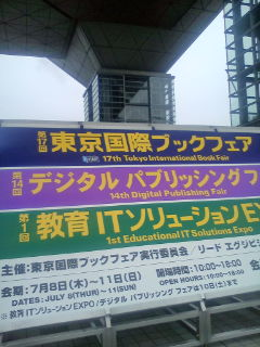2010070901