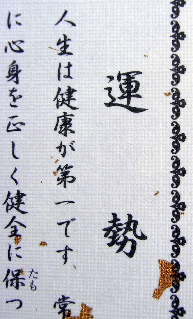 2011010303