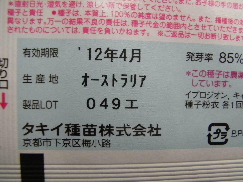 2011091002