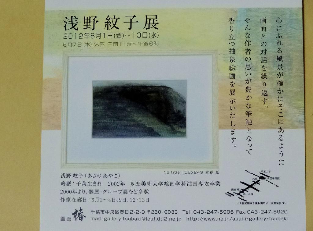 Dsc01195_4